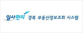KLIS 한국토지정보시스템